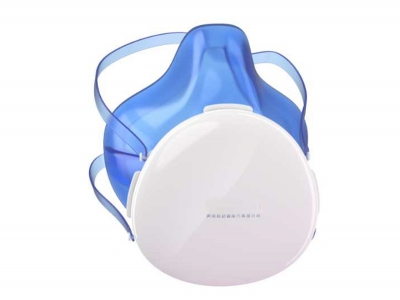 Medical Protective Full-face Mask Respirator